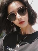 墨鏡 韓版墨鏡2021新款潮女防紫外線偏光太陽眼鏡大臉顯瘦圓臉2021年 風尚