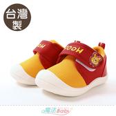 童鞋 台灣製迪士尼小熊維尼正版護趾防撞寶寶強止滑戶外鞋 魔法Baby