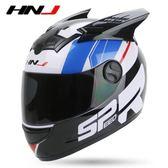 頭盔/安全帽 摩托車全覆式越野四季跑車全盔賽摩犄角酷機車