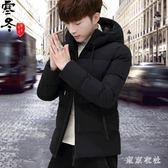 大尺碼新款休閒羽絨服加厚短款青少年春季學生男士夾克外套 QQ18590『東京衣社』