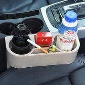 汽車收納盒 車載座椅夾縫隙置物盒車用多功能收納箱 魔法空間
