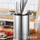 不銹鋼家用刀架廚房用品菜刀架置物架收納架 JH992『夢幻家居』