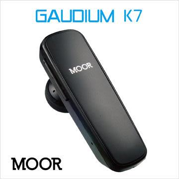 MOOR GAUDIUM K7 藍牙耳機 【葳訊數位生活館】