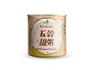 【池上鄉農會】松葉食品 台東池上即食粥-五穀甜粥 單罐裝