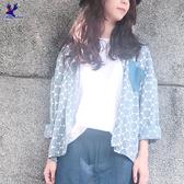 【春夏新品】American Bluedeer - 圓點牛仔襯衫 二色