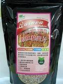 100%即食紅藜麥片400公克/包(純素)