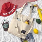 購物袋-包包女原宿風斜挎帆布包女學生韓版單肩ins手提百搭簡約布袋 花間公主