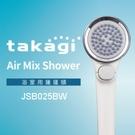 日本Takagi JSB025BW Ai...