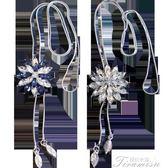 配飾飾品韓國水鑽雪蓮花吊墜項墜項鍊日韓大氣氣質開衫長款毛衣鍊  提拉米蘇