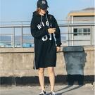 加厚加絨字母連帽洋裝T恤連身裙 韓版【88-26-8117-0893-18】ibella 艾貝拉