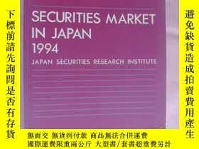 二手書博民逛書店Securities罕見Market in Japan 1994