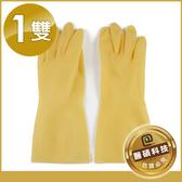 MAPA 防酸鹼溶劑手套【醫碩科技MAPA 517 】一般油污溶劑清潔衛生處理化學處理