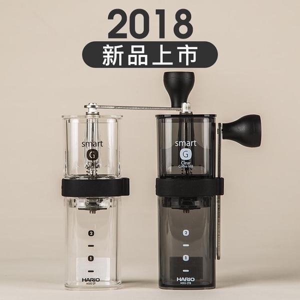 日本HARIO 手動磨豆機 手搖咖啡豆陶瓷磨芯磨粉器 MSSNMS 小明同學