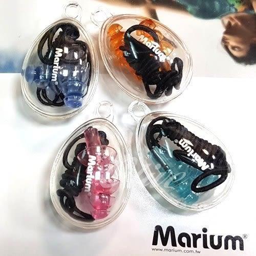 ☆小薇的店☆ marium品牌附線耳塞特價60元(藍/桔/綠/粉)