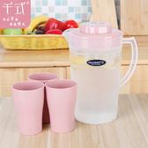 耐?冷水?塑料家用茶?扎?果汁??水?大容量耐高??水杯套?【狂歡萬聖節】