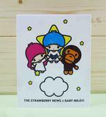 【震撼  】Little Twin Stars KiKi LaLa 雙子星小天使便條白雲