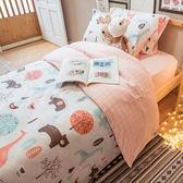 派對動物 S1單人床包兩件組 100%復古純棉 台灣製造 棉床本舖