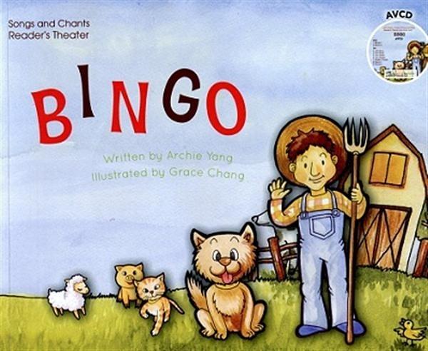 (二手書)BINGO [1書+1VCD]