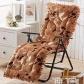 坐墊 加厚冬季躺椅墊靠椅搖椅墊 折疊坐椅墊子長條可拆洗紅木沙髮坐墊 童趣屋