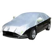 汽車車衣便捷半罩防曬隔熱半身車罩四季通用加厚防冰雹遮陽罩外套 酷男精品館