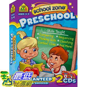 [美國直購 ShopUSA] Preschool - 2 Pack Software  $1136