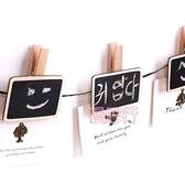 小黑板木夾子 學生用品 設計 辦公用品 創意 文具 重點 多功能【P109】慢思行