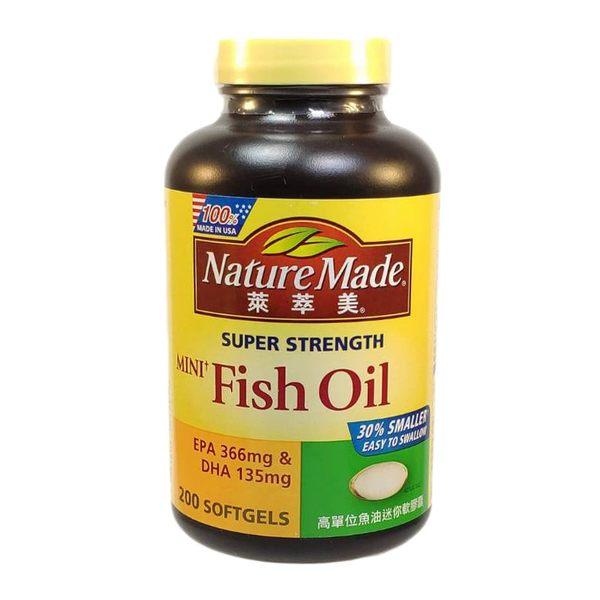 Nature Made 萊萃美 高單位魚油 迷你膠囊 200粒 含運 RH shop
