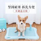 狗廁所寵物狗狗用品大號自動泰迪狗尿屎盆便盆小型中型大型犬沖水QM『艾麗花園』