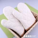 加厚純棉微波爐手套 耐高溫隔熱手套 烤箱烘焙防燙手套 2只裝 米希美衣