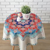 中式簡約加厚棉麻布藝桌布餐桌