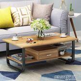 茶幾簡約現代陽臺小桌子小戶型客廳簡易小茶機桌長方形創意矮桌YYP  时尚教主