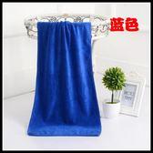 家政保潔專用毛巾清潔抹布吸水不掉毛加厚洗車擦地板擦玻璃擦桌布 熊貓本