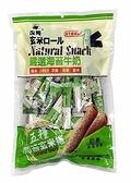 黑熊五糧玄米捲-海苔420g 【康鄰超市】
