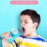新春狂歡 好牧人兒童話筒手機全民k歌無線藍牙麥克風音響一體通用家庭 艾尚旗艦店