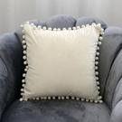 親膚加厚麗絲絨腰靠枕樣板房沙發客廳床頭抱枕毛球【母親節禮物】