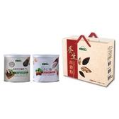 統一生機~養生珍穀粉禮盒-杏仁粉+黑芝麻粉PLUS~即日起特惠至5月28日數量有限售完為止