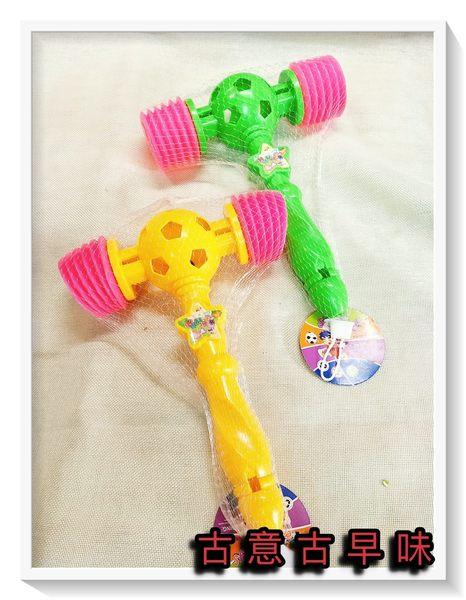 古意古早味 棒棒槌(小/每支50元/28x16cm) 懷舊童玩 玩具 童年回憶 槌子 錘子