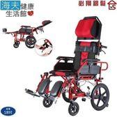 【海夫健康生活館】必翔 手動輪椅 看護型/高背/躺式/移位/16吋座寬(PH-185B)