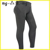 MG 瑜伽健身褲-顯瘦運動長褲女彈力修身中腰緊身瑜伽褲