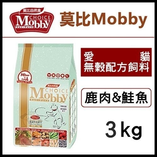 『寵喵樂旗艦店』莫比Mobby《鹿肉&鮭魚》愛貓無穀配方飼料-3kg