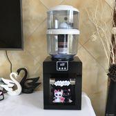 飲水機220v冷熱冰溫熱 辦公 家用凈水桶 過濾桶 自來水過濾 套裝igo多色小屋