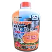 橘油液態洗衣槽清洗劑600ml【愛買】