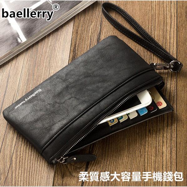 台灣現貨  柔質感大容量手機錢包 長皮夾 長夾 C1288