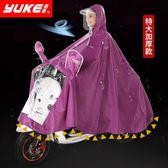 雙11限時巨優惠-雨衣成人電動摩托車電瓶車自行車雙人女加大加厚騎行韓國時尚雨披