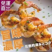 勝崎生鮮 頂極鮮凍藍鑽蝦4盒組 (1000公克±10%/1盒)【免運直出】
