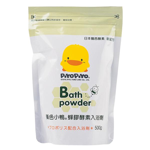 黃色小鴨 酵素入浴劑(補充包)【德芳保健藥妝】
