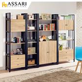 ASSARI-鋼尼爾3x7尺下門書櫃(寬85x深40x高203cm)