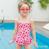 兒童水母衣泳衣小中童連體泳衣可愛防曬泳衣寶寶溫泉泳裝游泳衣 nm2787 【Pink中大尺碼】