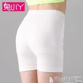 女童安全褲 防走光彈力薄款女孩打底短褲棉中大童兒童 雙12