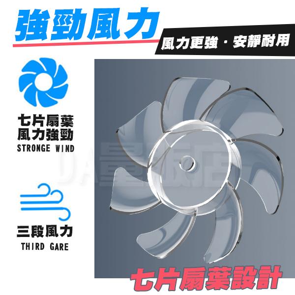 掛脖風扇 隨身扇 電扇 頸掛風扇 充電風扇 懶人風扇 雙頭 免手持 夜燈 USB充電 小風扇